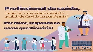 Participe da pesquisa nacional sobre saúde mental e qualidade de vida na pandemia